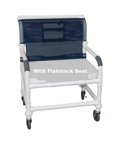 MJM126-4-NB-F 26-Inch Wide PVC Shower Chair
